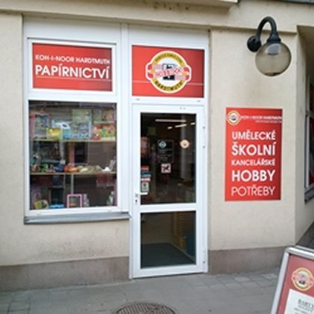 papir_orlova